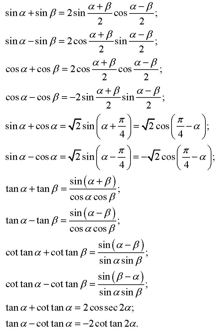 Biến đổi tổng và hiệu của hai hàm số lượng giác